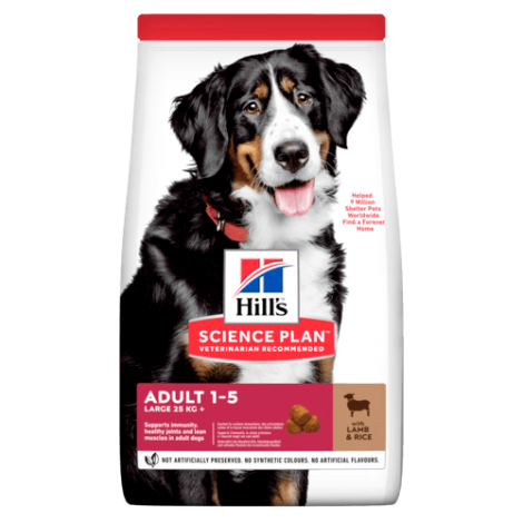 Hill's SP Adult large breed with lamb and rice 14kg