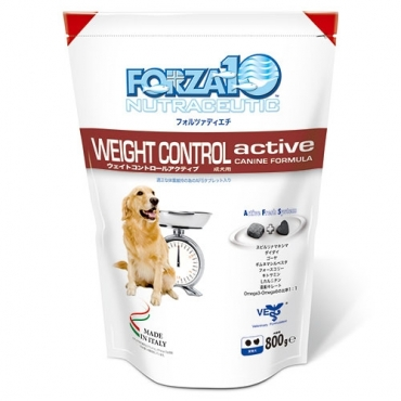FORZA10 Weight Control Active Line, 4kg