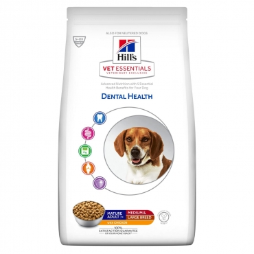Hill's VET ESSENTIALS DENTAL HEALTH Mature Adult Medium & Large Breed maistas šunims su vištiena