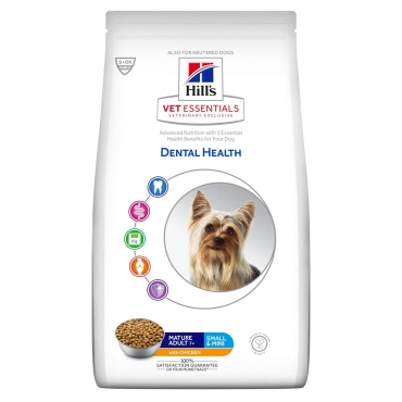 Hill's VET ESSENTIALS NEUTEREDDOG Adult Small & Mini maistas šunims su vištiena