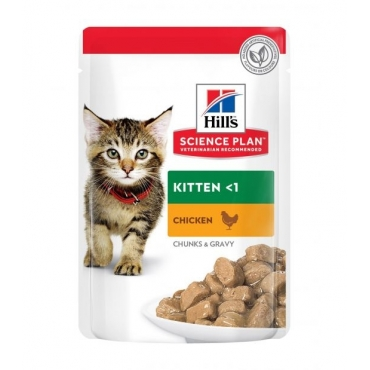 Hill's Science Plan Kitten Multipack Pouch Chicken&Turkey guliašo rinkinys su vištiena ir kalakutiena kačiukams