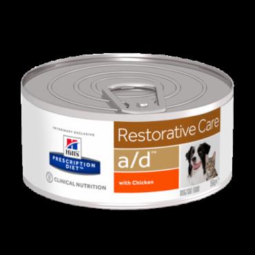 Prescription Diet a/d Canine/Feline išsekusiems šunims ir katėms 156g.